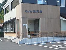 P1030308